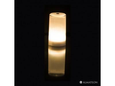 lampe de table led sans fil plisee almateon. Black Bedroom Furniture Sets. Home Design Ideas