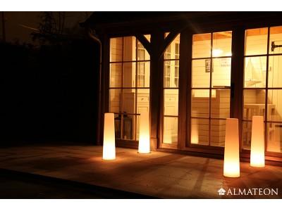 Lampe à LED - TUBE